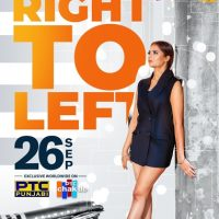 Singer Sandeep Exclusive Interview  About Her Latest Song RIGHT TO LEFT